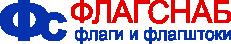 Флагснаб - официальный сайт. Флаги и флагштоки для бизнеса и рекламы.